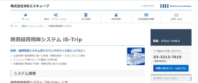 iS-Trip
