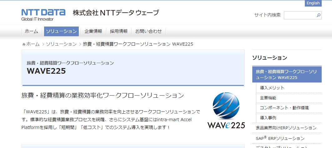 wave225