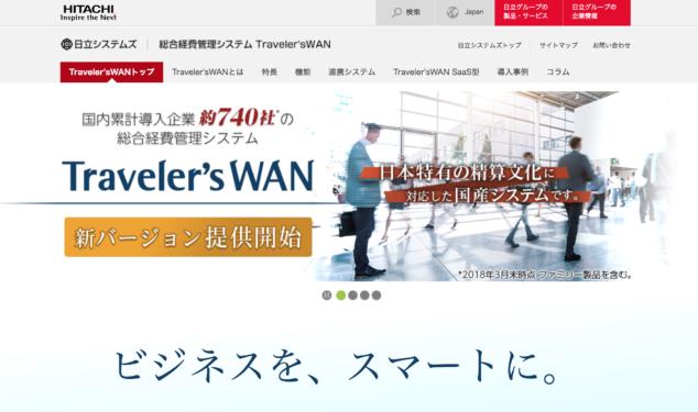 Traveler's WAN