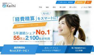 eKeihi公式サイトトップページ