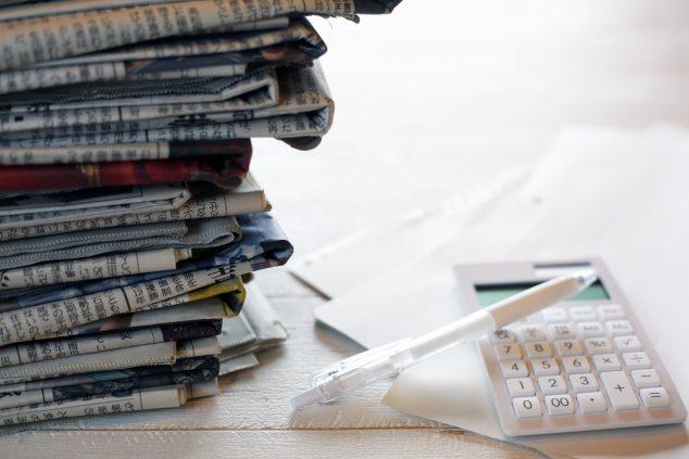 新聞と電卓