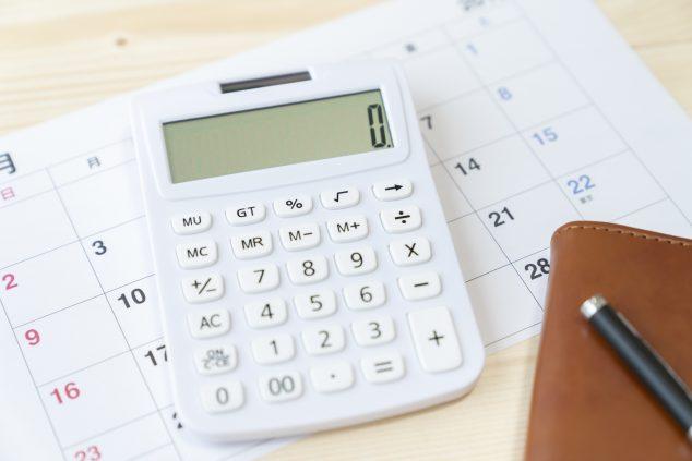 社会保険料の計算方法|標準報酬月額の算定方法を徹底解説