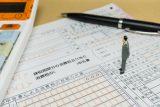 消費税申告