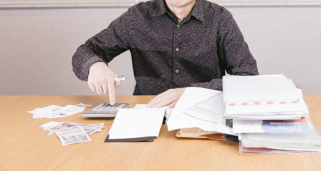 消費税 申告書